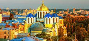 وکیل مهاجرت در اصفهان کوتاهترین و مطمئن ترین راه مهاجرت به کشور مقصد منجمله اوکراین را برای شما فراهم می کند.